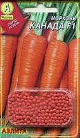 Семена Морковь Канада F1, 300 дражже Аэлита