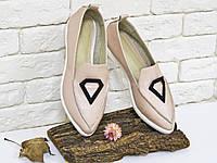Туфли балетки персикового  цвета на белой подошве