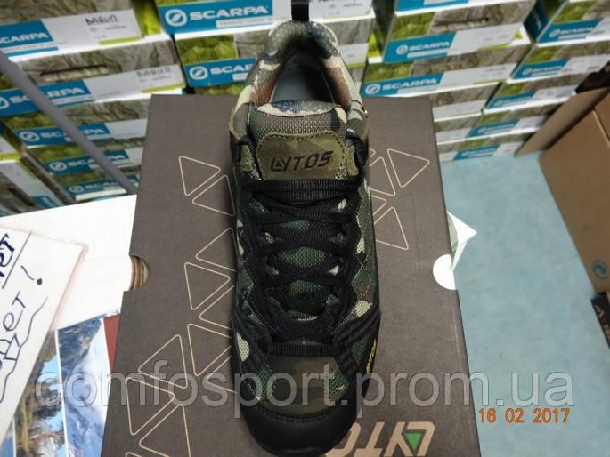 multicam кроссовки actrive 63 камуфляж продажа цена в Киеве от