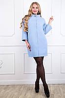 Женское демисезонное пальто CR-10546-CYP Caramella 46-58 размеры