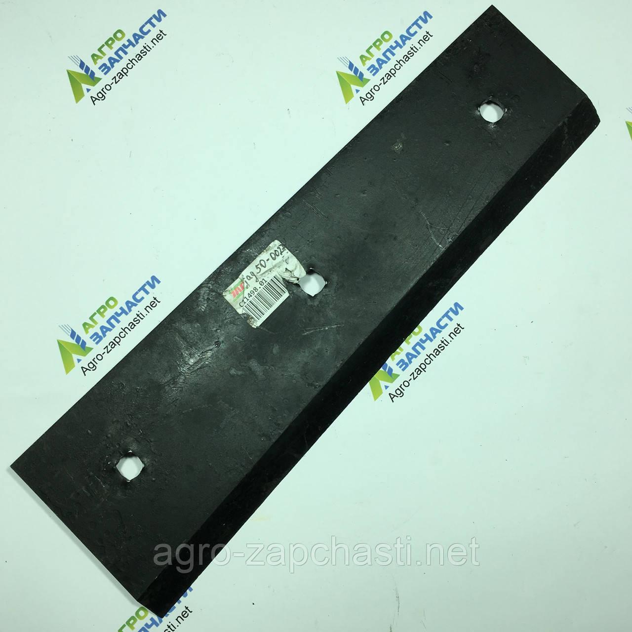 Нож поршня пресс-подборщика John Deere 219, 221, СВ 300 - подвижный 337мм.