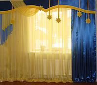 Жесткий ламбрекен Звездочки 3м, фото 1