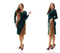 Платье двух цветное 15700, фото 1
