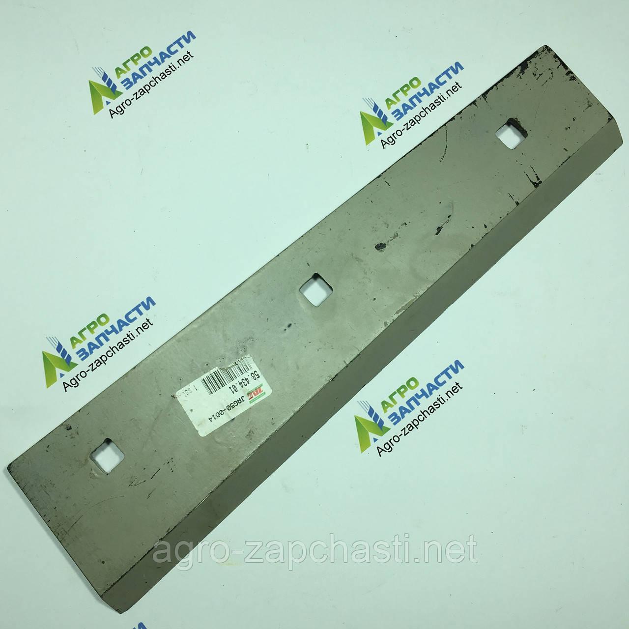 Нож поршня пресс-подборщика John Deere 224, 224Т - подвижный, 340мм