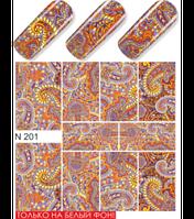 Слайдер-дизайн Adore N201