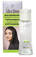 Масло «Silk-n-Shine» для выравнивания вьющихся волос, термозащита, против запутывания