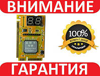 POST пост карта для ноутбуков m PCI m PCI-E LPC
