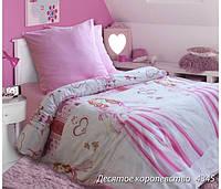 Подростковое постельное белье ТМ Блакит (Беларусь), Десятое королевство, лучшая цена!