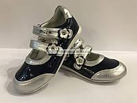 Детские туфельки Supergear