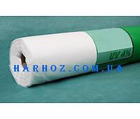 Агроволокно укрывное Agreen (Агрин) 17 г/м2 6,35-100