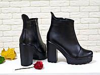 Ботинки кожаные черного цвета короткие на высоком устойчивом каблуке от украинского производителя
