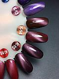 """Гель-лак Nice """"Кошачий глаз"""" К-15 (винный с розовым и сиреневым микроблеском) 8.5 мл, фото 2"""