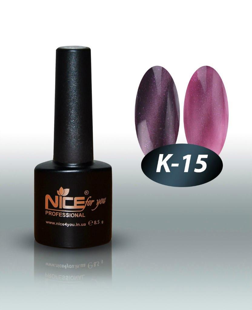 """Гель-лак Nice """"Кошачий глаз"""" К-15 (винный с розовым и сиреневым микроблеском) 8.5 мл"""
