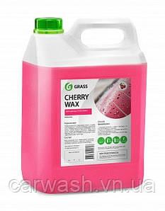 Холодный воск «Cherry Wax» 5 кг.