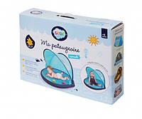 """LUDI Игровой коврик-бассейн с козырьком от солнца """"Пляж"""""""