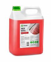 Горячий воск «Hot wax» 5 кг.