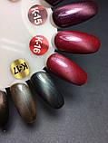 """Гель-лак Nice """"Кошачий глаз"""" К-16 (рыже-красный с розово-сиреневым микроблеском ) 8.5 мл, фото 2"""