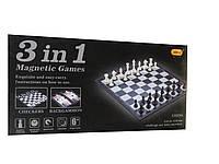 """Шахматы на магните  """"3 в 1"""""""