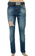 Женские джинсы бойфренды Одесса от Jass jeans