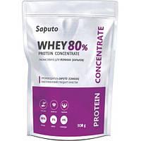 Протеин Saputo Whey Protein Concentrate 80% (900 грамм.)
