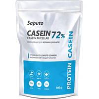 Протеин Saputo Casein Miccelar 72% (900 грамм.)