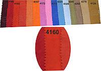 Ткань тентовая акрил (мрамор) Морковный 4160, 1400