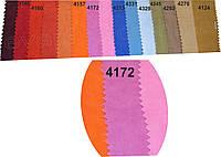 Ткань тентовая акрил (мрамор) Сиреневый 4172, 1400