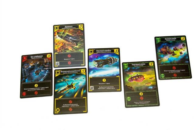 Настольная игра Звездные империи (Star Realms), фото 2