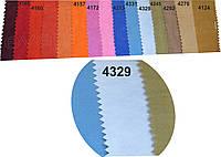 Ткань тентовая акрил (мрамор) Светло-голубой 4329, 1400