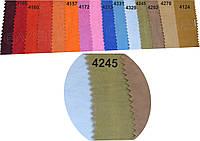 Ткань тентовая акрил (мрамор) Хаки 4245, 1400