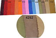 Ткань тентовая акрил (мрамор) Коричневый 4292, 1400