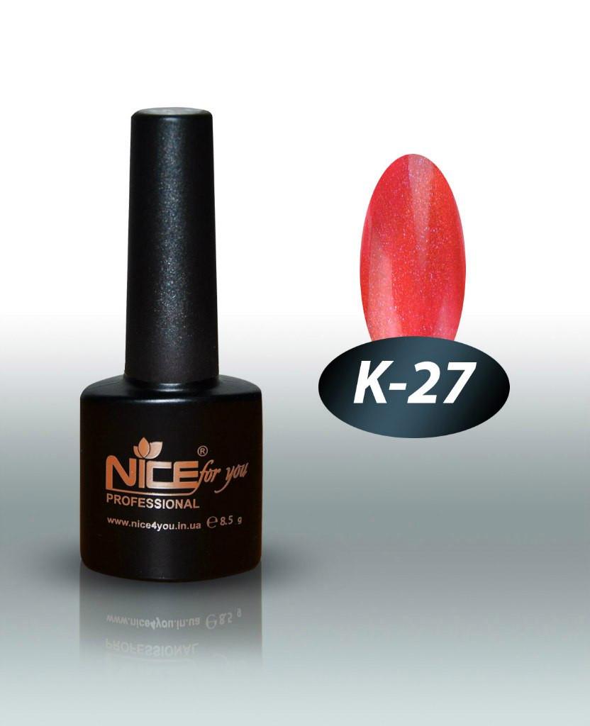 """Гель-лак Nice """"Кошачий глаз"""" К-27 (морковно-коралловый) 8.5 мл"""
