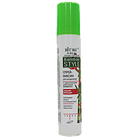 Спрей-фиксин для укладки волос с укрепляющим действием бамбука сильной фиксации Витэкс Bamboo Care+Style