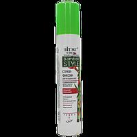 Спрей-фиксин для укладання волосся з зміцнюючою дією бамбука сильної фіксації Витэкс Bamboo Care+Style