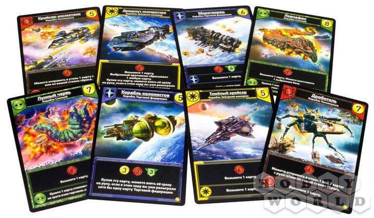 Настольная игра Звездные империи Колониальные войны, фото 2