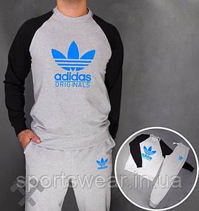 """Спортивный костюм Adidas 14748 """""""" В стиле Adidas """""""""""