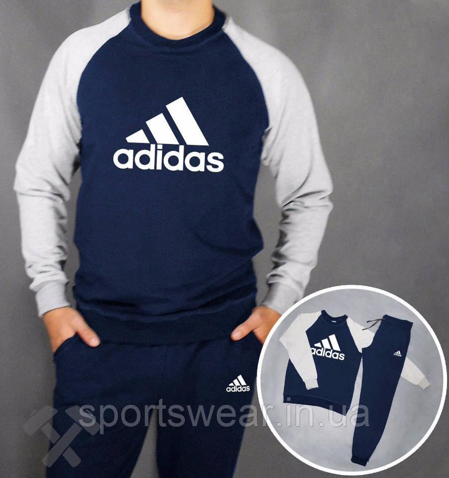 """Спортивный костюм Adidas 14752 """""""" В стиле Adidas """""""""""