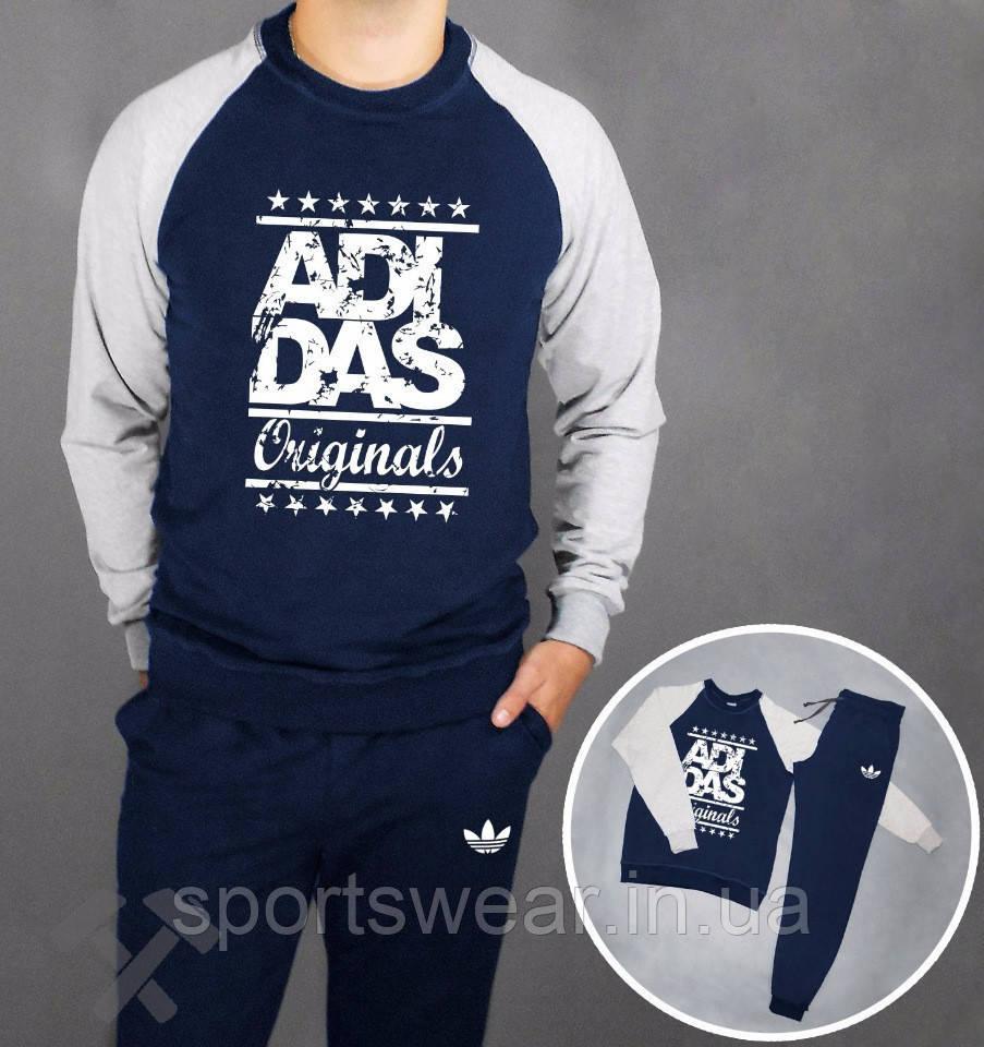 """Спортивный костюм Adidas 14756 """""""" В стиле Adidas """""""""""
