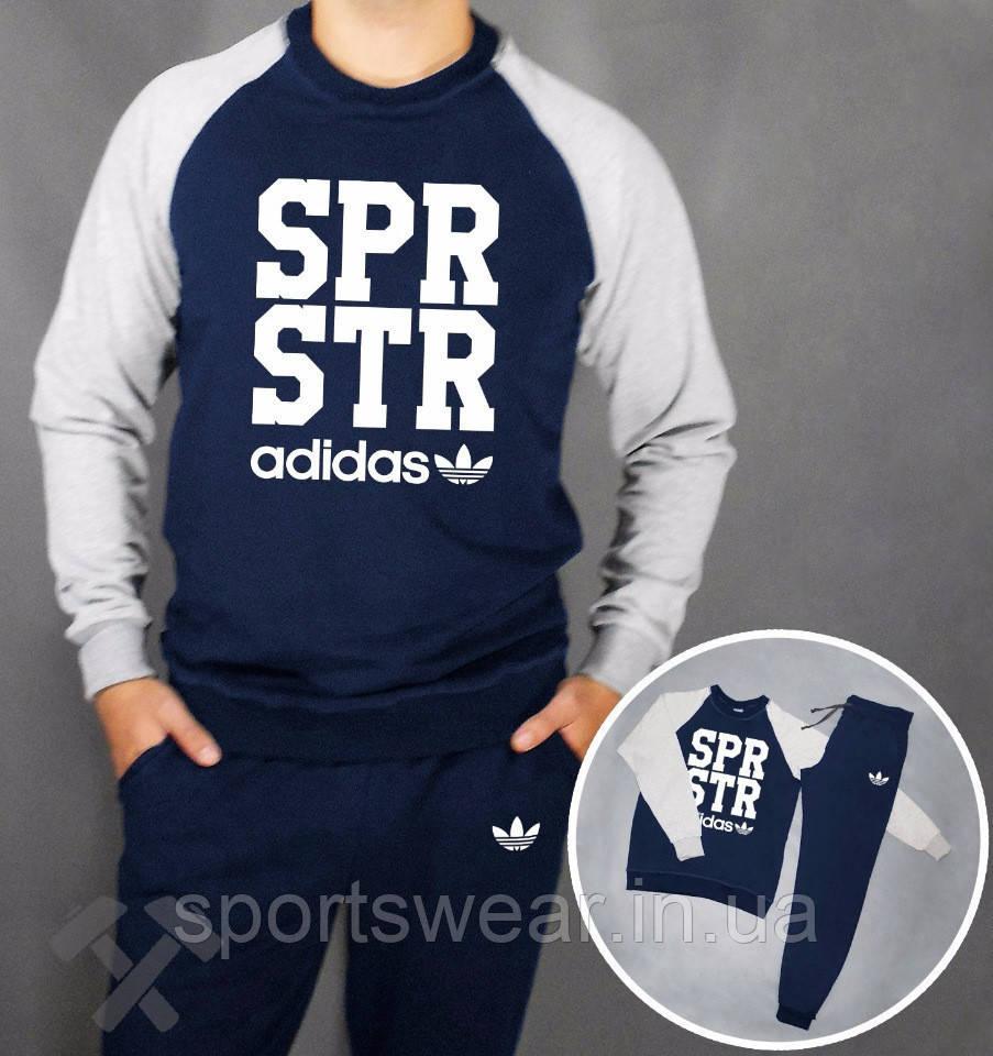 """Спортивный костюм Adidas 14763 """""""" В стиле Adidas """""""""""