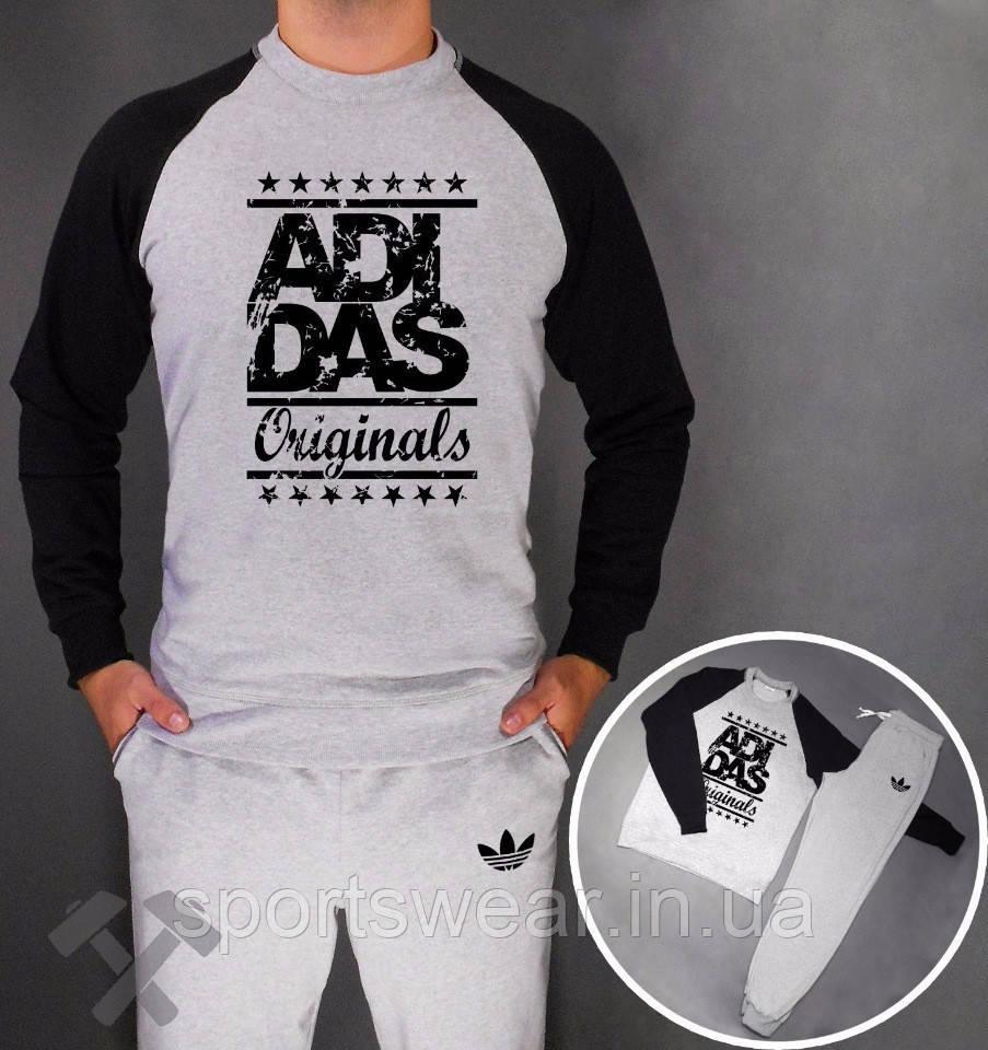 """Спортивный костюм Adidas 14765 """""""" В стиле Adidas """""""""""