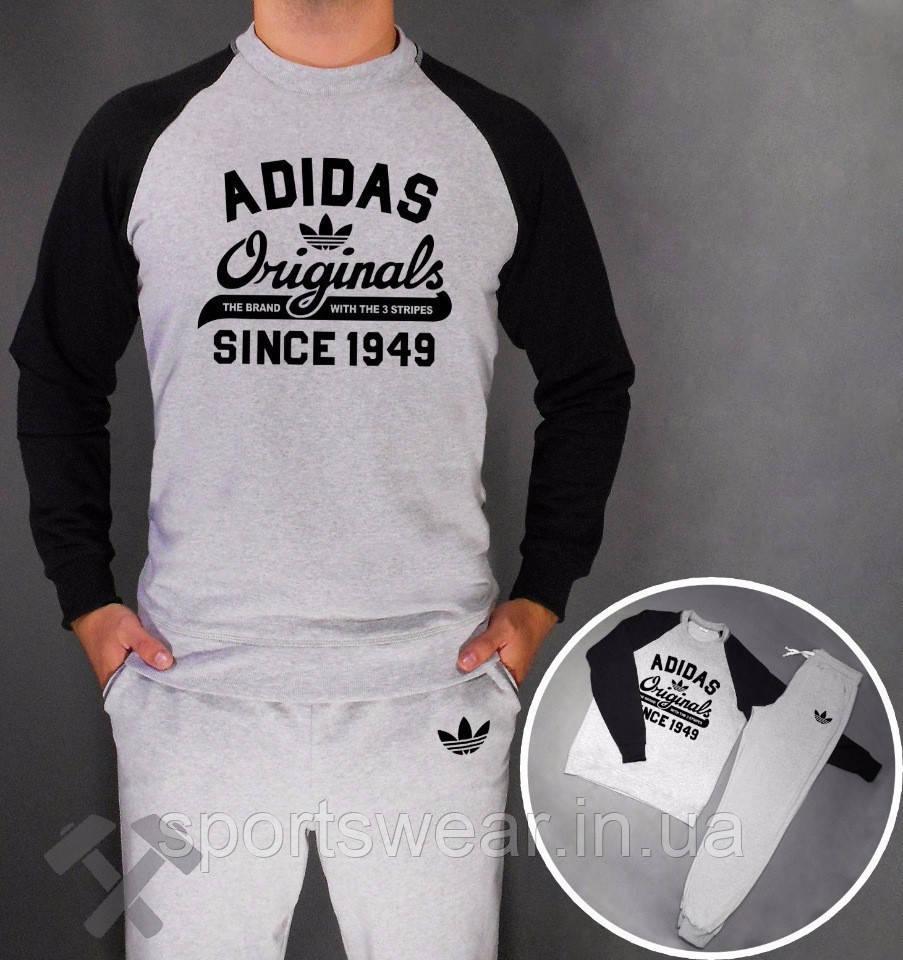 """Спортивный костюм Adidas 14781 """""""" В стиле Adidas """""""""""