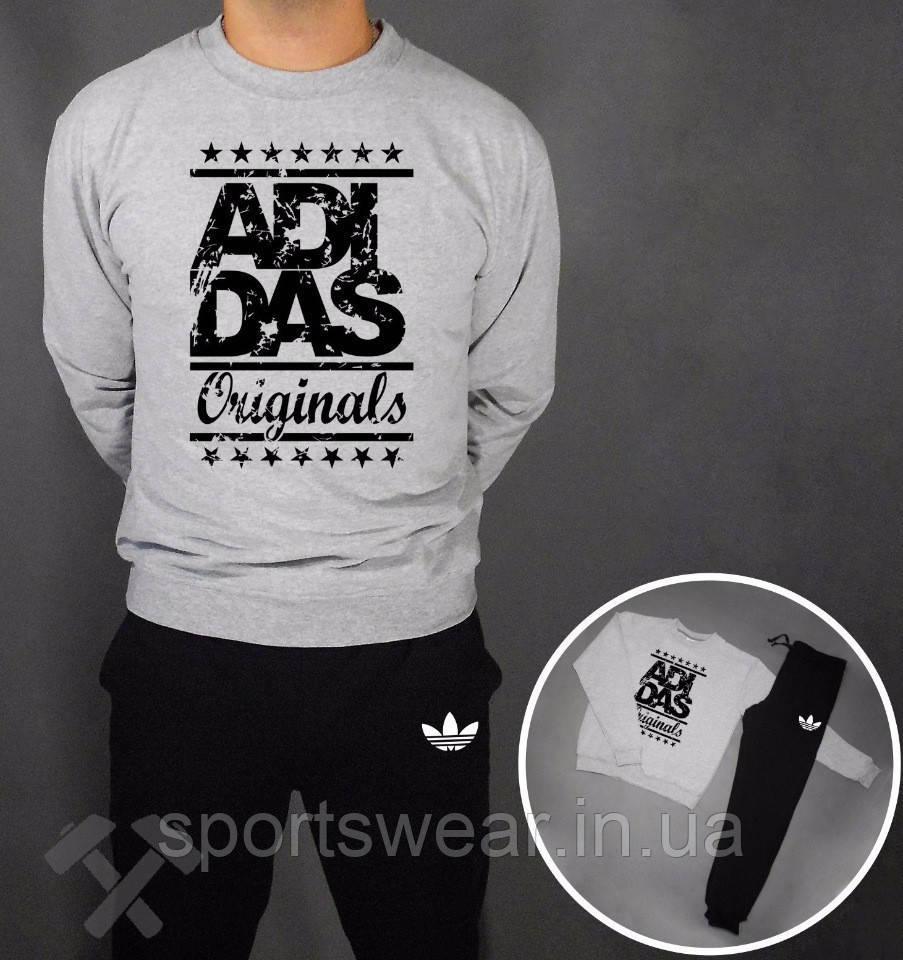 """Спортивный костюм Adidas 14783 """""""" В стиле Adidas """""""""""