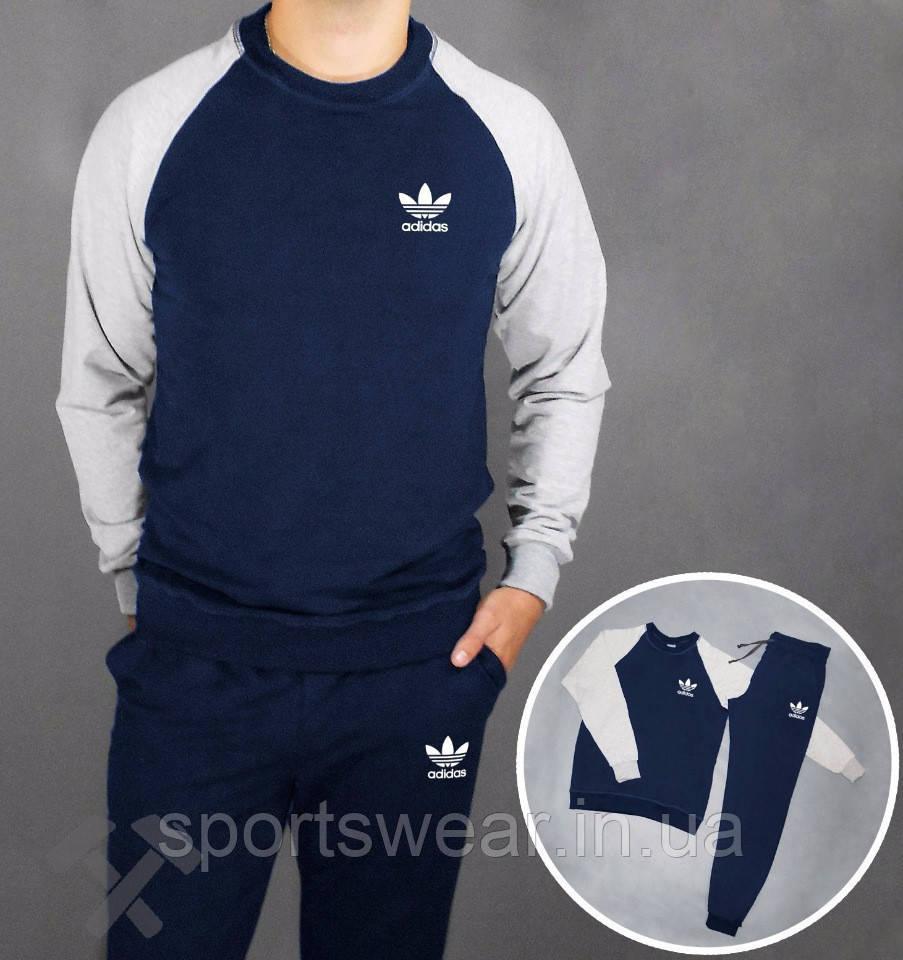 """Спортивный костюм Adidas 14784 """""""" В стиле Adidas """""""""""