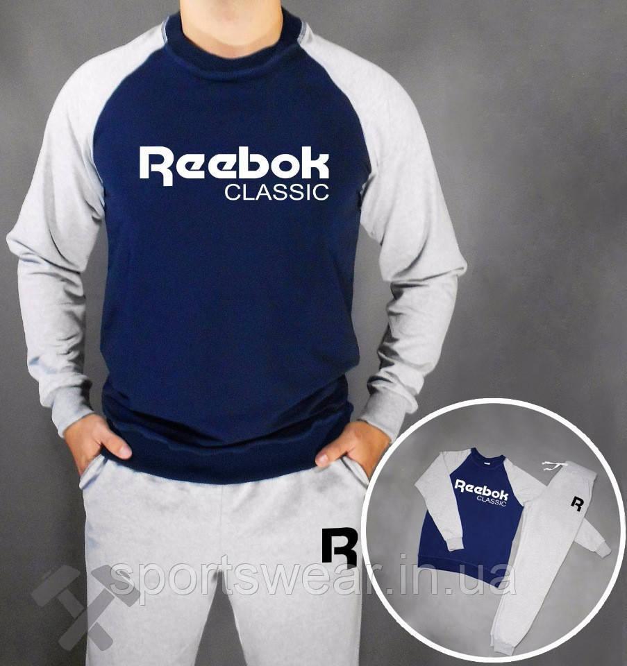 "Спортивный костюм Reebok 14805 """" В стиле Reebok """""