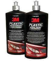 Паста 3М 59015 для восстановления пластика 500 мл