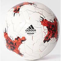 Мяч для зала Adidas Krasava Sala 5x5 AZ3200