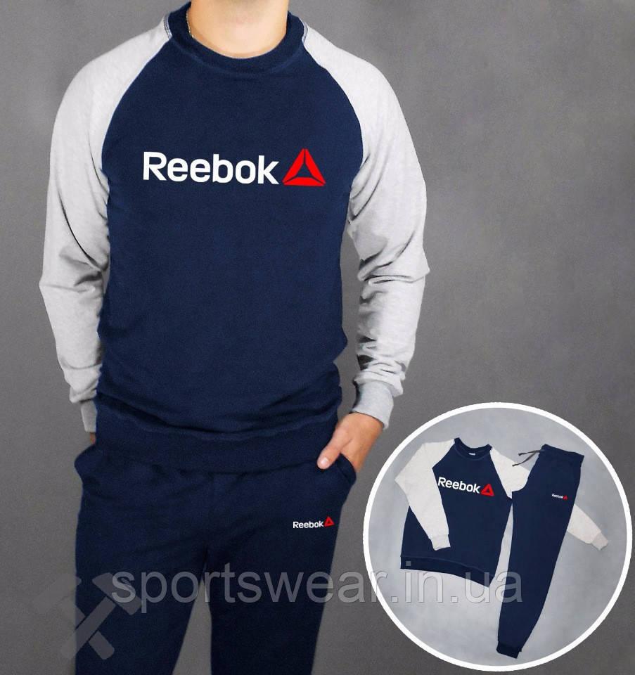 "Спортивный костюм Reebok 14818 """" В стиле Reebok """""