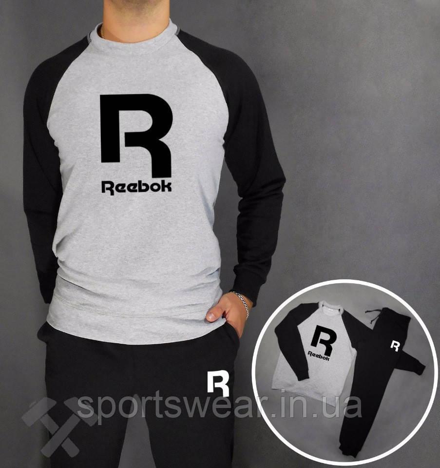"Спортивный костюм Reebok 14821 """" В стиле Reebok """""