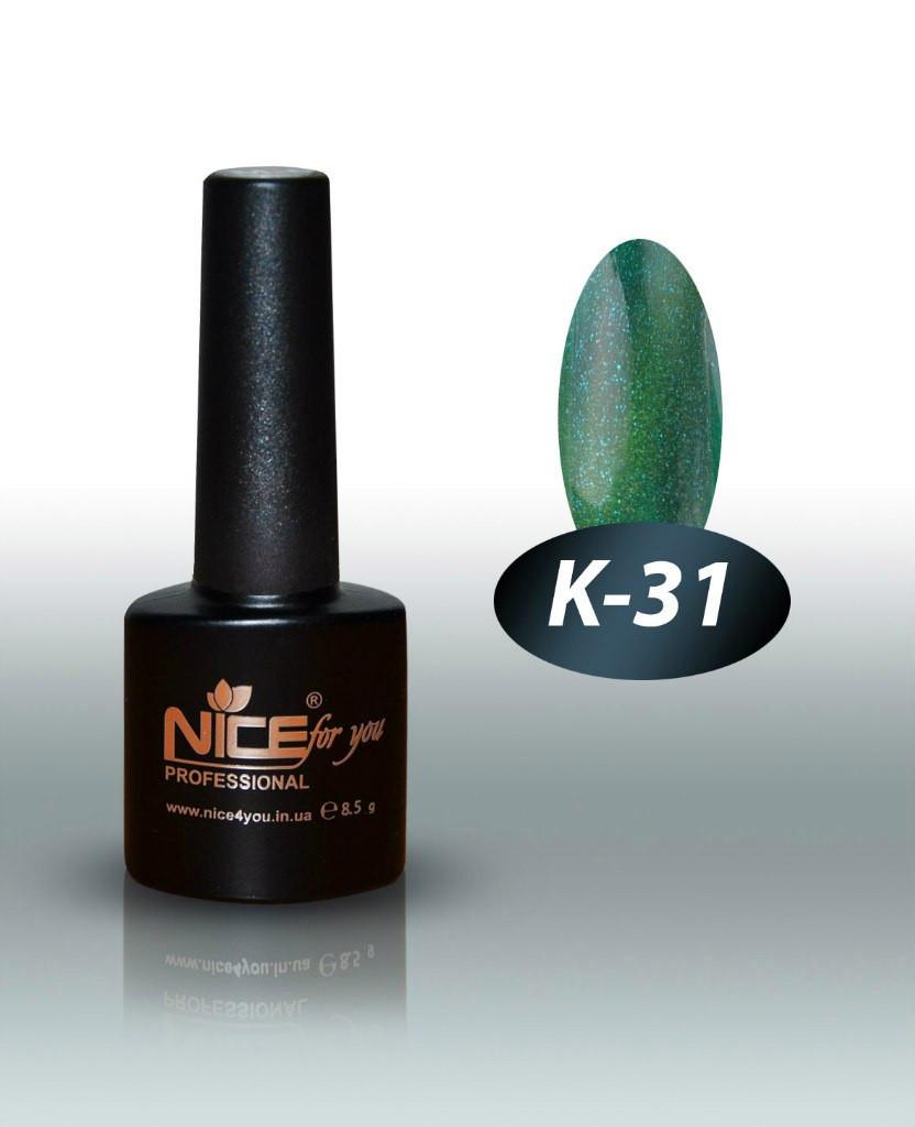 """Гель-лак Nice """"Кошачий глаз"""" К-31 (ярко-зеленый, с голубым микроблеском) 8.5 мл"""
