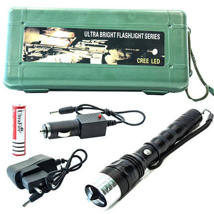 Фонарь ручной светодиодный CREE U2 T6 (Черный) тактический с шипами для самообороны на аккумуляторах карманный, фото 2